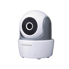 view Home Security Cameras products