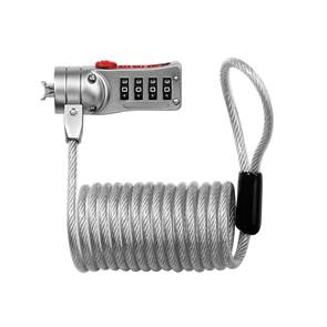 view Combination Cable & Bike Locks products