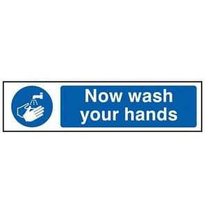 Scan Now Wash Your Hands - PVC 200 x 50mm