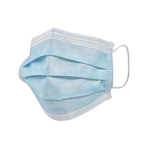 Scan Disposable Medical Mask (Non-Sterile) Type 1 (Box 50)